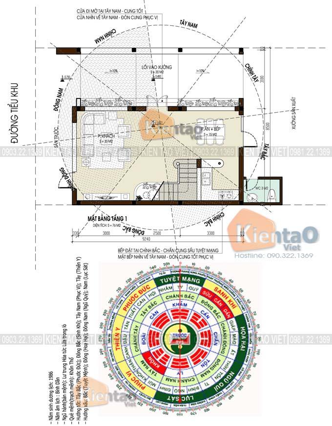 Bản vẽ Nhà đẹp 3 tầng mái bằng