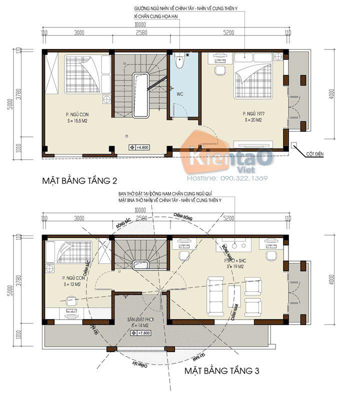 Mẫu nhà ống 3 tầng 4 phòng ngủ rộng 5x10m - 3